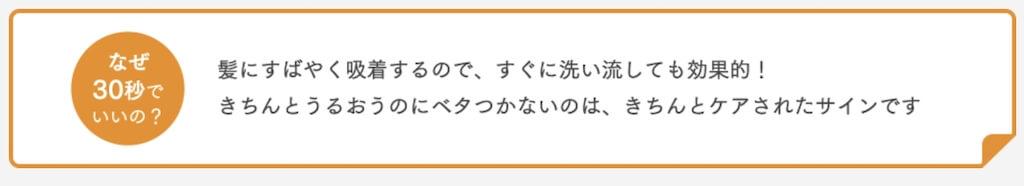 花王エッセンシャル