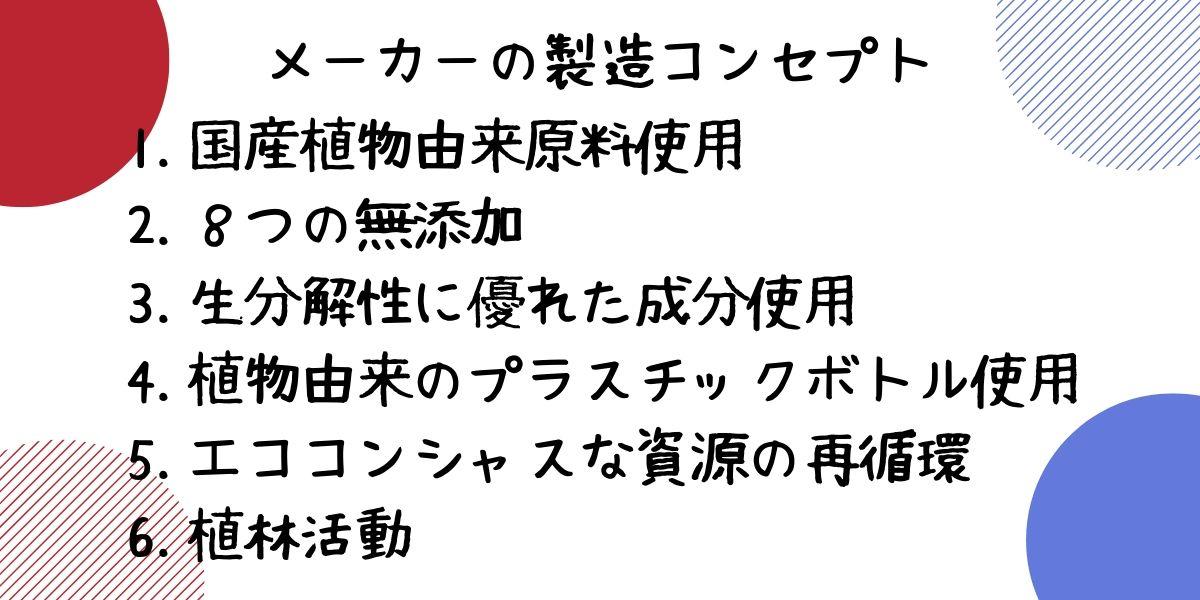 凛恋rinren椿と薔薇コンセプト
